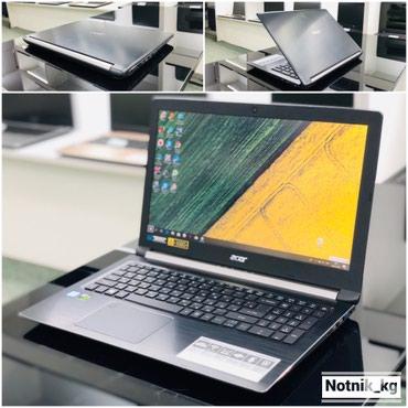 Ноутбук Acer(в наличии и на заказ) в Ош