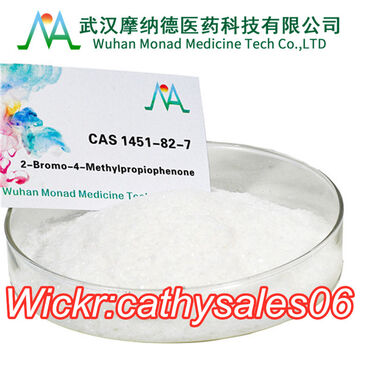 CAS No.:1451-82-7Product name:2-Bromo-4'-MethylpropiophenoneOther
