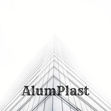 Производим Алюминиевые и Пластиковые в Бишкек