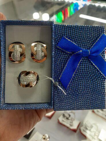 Серебро комплект с золотом Кумуш алтын жалатылган Самые красивые