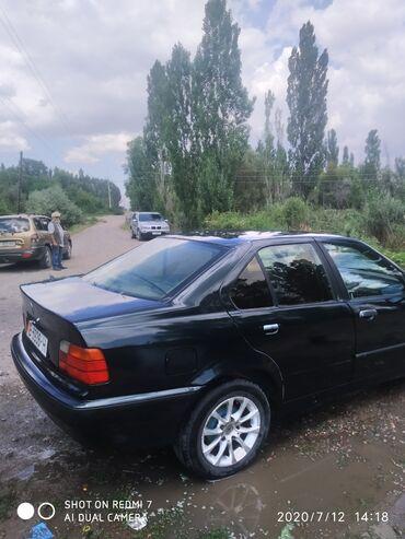 BMW - Токмак: BMW 1.8 л. 1991