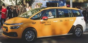 Требуются водители с лич автоЯндекс.Такси, бесплатное