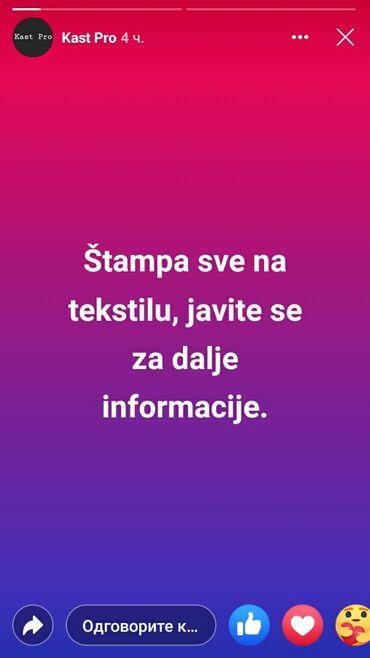 Reklamiranje, štampanje - Srbija: Dogovor