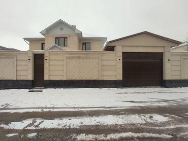 Продажа домов 457 кв. м, 5 комнат, Свежий ремонт
