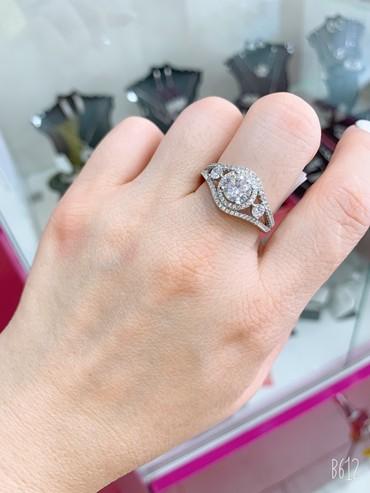 Бриллиант печатка - Кыргызстан: Серебряное кольцо под бриллиант 925 пробы. Самый лучший подарок для