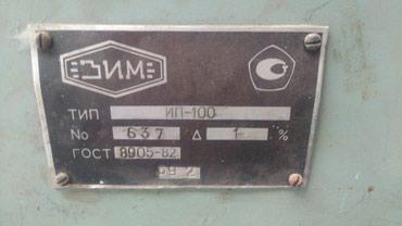 Оборудование для бизнеса в Джалал-Абад: Гидравлический пресс усилие 10 тн. Новый . Не был в работе. Можно