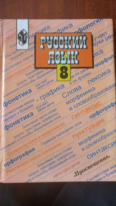 Онлайн курсы русского языка!!!!!   Для взрослых!  Для иностранцев!  Ру