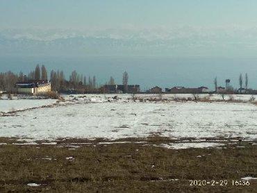 пансионат каприз в Кыргызстан: Продам 69 соток Строительство от собственника