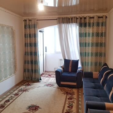 купли продажа авто в Кыргызстан: 106 серия улучшенная, 1 комната, 45 кв. м Лифт, Без мебели, Кондиционер