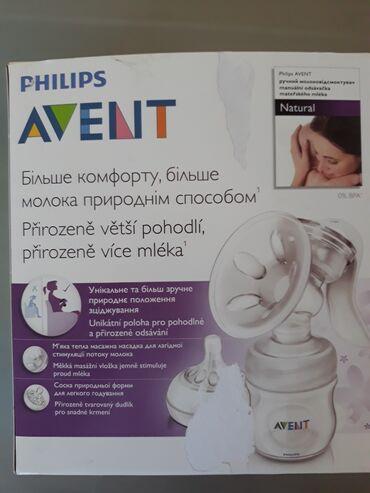 Philips xenium x128 - Srbija: Aparat za izmazanje PHILIPS