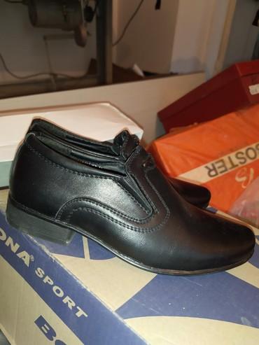 черный замшевая туфли в Кыргызстан: Детский туфли. размер 28