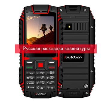 Телефоны на все случаи. 2 симки. в Бишкек