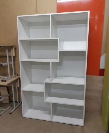 косметика бишкек in Кыргызстан | КОСМЕТИКА: Полка для книгПолка для игрушекДекоративная полкаШкаф для книгШкаф для