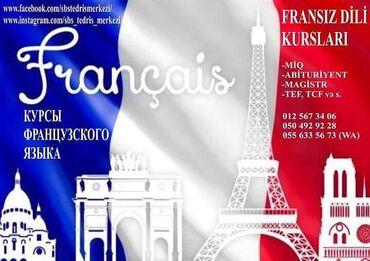 Xarici dil kursları | Fransız