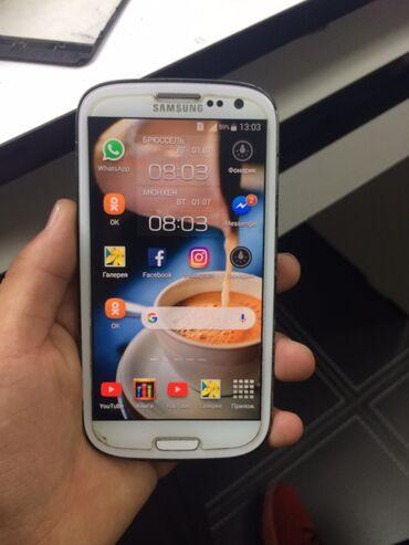 Samsung gt i9300 цена - Кыргызстан: Б/у Samsung I9300 Galaxy S3 16 ГБ Белый