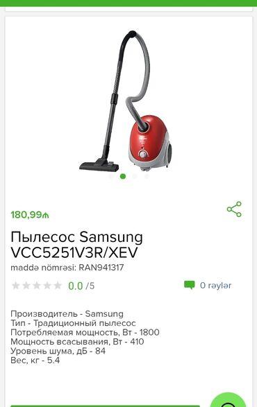 Samsung tozsoran cəmi 181 AZNTam zəmanətləNəğd və 1 kartla ödəniş1
