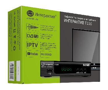 dvb t2 в Кыргызстан: ТВ приставки DVB T2 приемник, тюнер для просмотра цифрового, эфирного