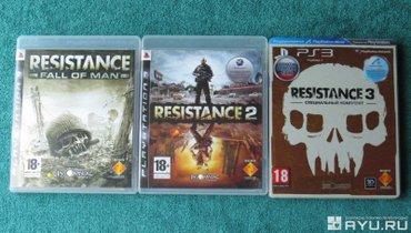 """Bakı şəhərində """"Resistance: The Trilogy"""" - 3 dənə oyun cəmi 50 azn"""