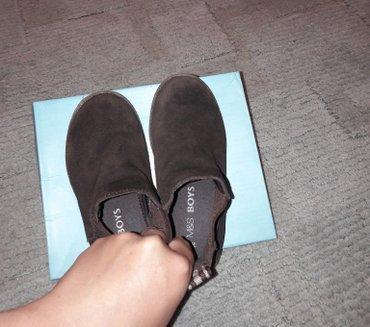 Натуральные замшевые ботиночки M&S, 27 в Бишкек