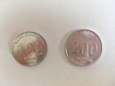 Kovanice iz Indonezije. Obe za 200. - Beograd