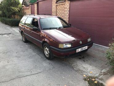 Volkswagen - Бишкек: Volkswagen Passat 1.8 л. 1989 | 1 км