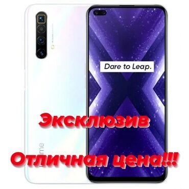 Bmw x3 20d at - Кыргызстан: Realme X3 SuperZoom. Память 8/128 Цвет Белый (как на картинке)  Коробк