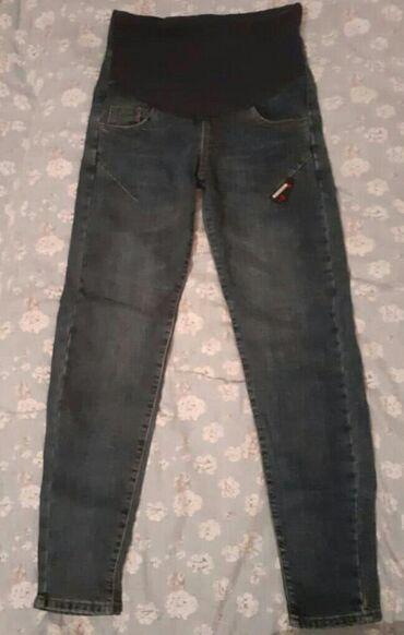 липотрим как отличить подделку в Кыргызстан: Продаю джинсы для беременных состояние отличное, носила пару раз