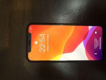 Б/У IPhone 11 Pro 64 ГБ Серый (Space Gray)