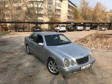 Mercedes-Benz E 240 2.4 л. 1999 | 210 км