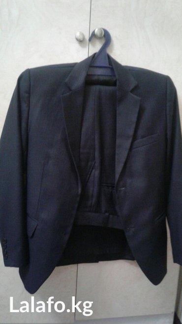Костюм с брюками комплект на 8 9 класс в Бишкек