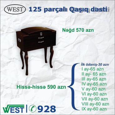 Дом и сад - Новкхани: Almaniyanın WEST brendi. Nəqd və kreditlə.West Esl Alman
