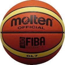 Мячи - Бишкек: Баскетбольный мяч Molten GL7