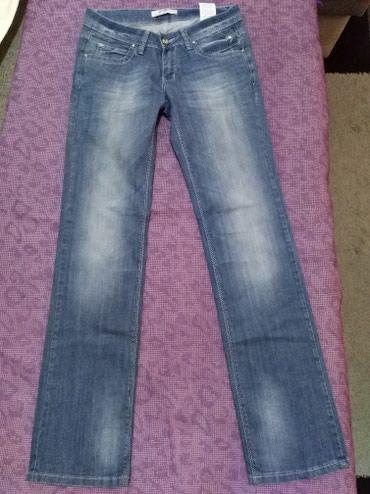 Турецкие женские джинсы, прямые с в Бишкек