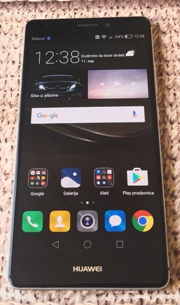 Huawei-g7-plus-32gb - Srbija: Huawei Mate S - 32gb/3gb/13mpx+8mpx . samo 100EAluminijumsko kućište