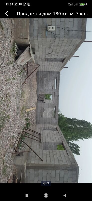 Недвижимость - Буденовка: 180 кв. м 7 комнат