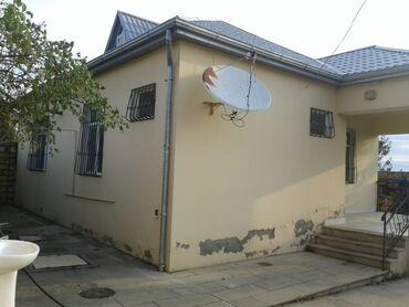 Недвижимость - Губа: Продам 19 соток Строительство от собственника