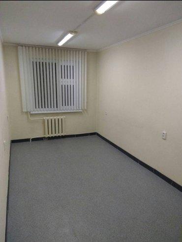 сдаю помешения 430 кв м на втором этаже. на горкий советская на против в Бишкек