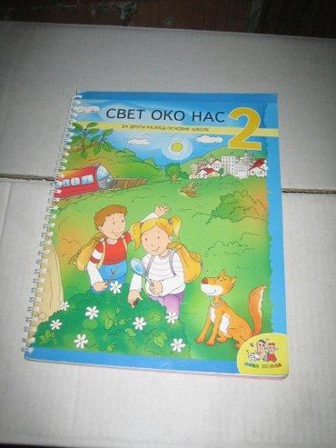 Razni ucbenici za razne razrede 2,3,5 za drugi nova skola za 3 novi - Barajevo
