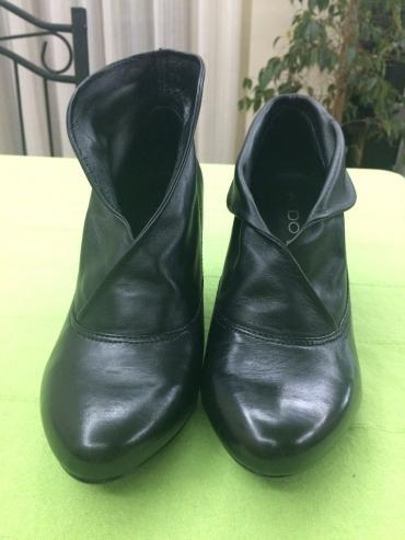 Nove interesantne, aldo kožne cipele- čizmice, vel. 38. Deo koji se - Belgrade