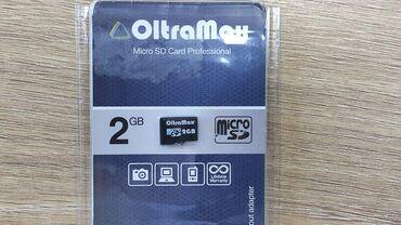 Карта памяти Oltramax micro SD 2ГБ.Новая, вскрывалась для