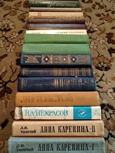 """Спорт и хобби - Сокулук: Продаю книги:А.Толстой """"Хождение по мукам""""-трилогия. Л.Н.Толстой """"Анн"""