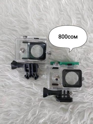 Водонепроницаемый чехол для экшн-камеры Сяоми Цена всего 800сом в Бишкек