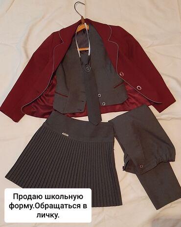 Детский мир - Кировское: Продаю школьную форму на девочку б/у в отличном состоянии. На