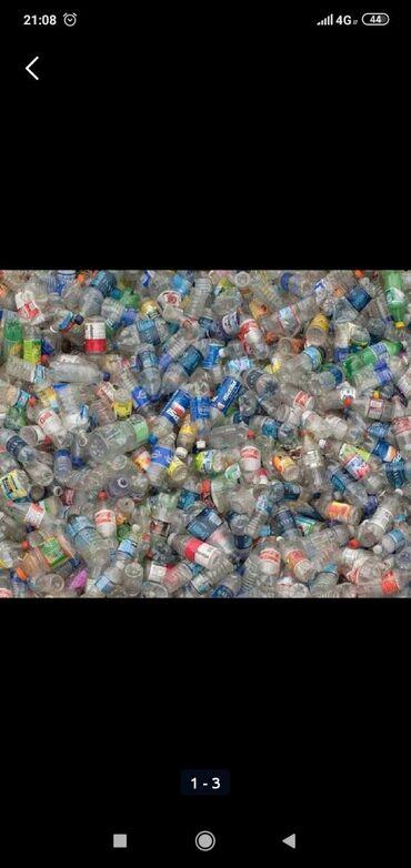Другое в Кара-Балта: Продаю пластиковые бутылки, Макулатуры упаковочные кленки