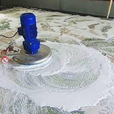 Профессиональная чистка ковров EUROLUX • Гарантия качества • Европейс