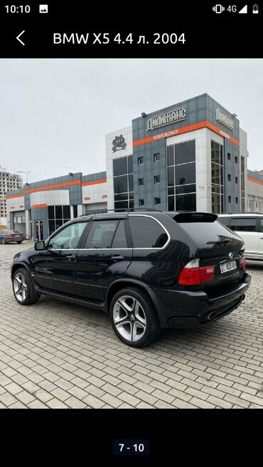Bmw x3 sdrive18d mt - Кыргызстан: BMW X5 4.4 л. 2004