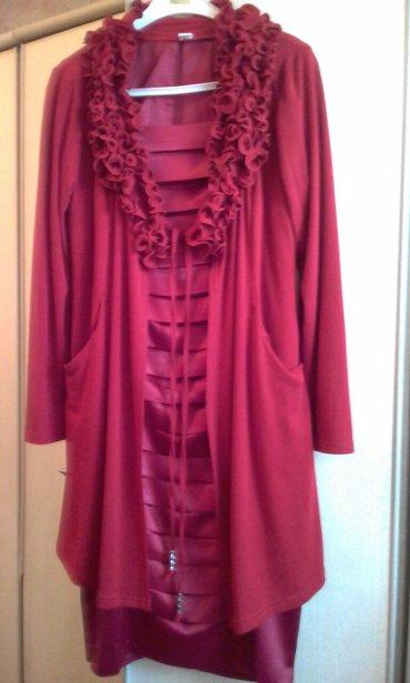 Продам новое платье и накидку в Бишкек