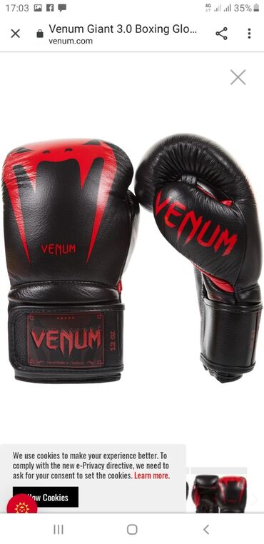 боксерские-перчатки-на-заказ в Кыргызстан: Venum boxing gloves original 10.12.14 Оптом дешевле