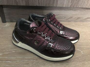 audi a6 25 tiptronic в Кыргызстан: Детская кожаная обувь Б/У   Сапоги резиновые Demar 24-25 размер  Санд