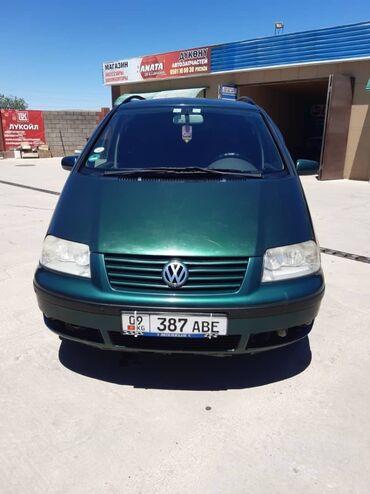 volkswagen beetle a5 в Кыргызстан: Volkswagen Sharan 1.9 л. 2001